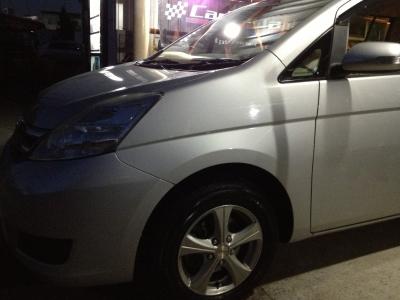 トヨタ アイシス ice GUARD 5 iG50 195/65R15